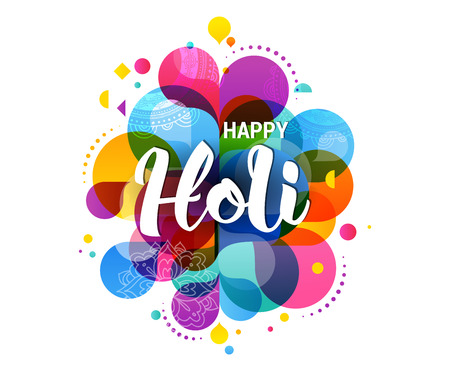 Happy Holi, Indian holiday and festival poster, banner, colorful vector illustration Illustration