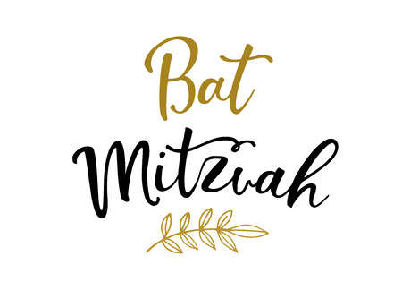 Bar Mitzvah congratulations card, Modern lettering in Hebrew vector illustration