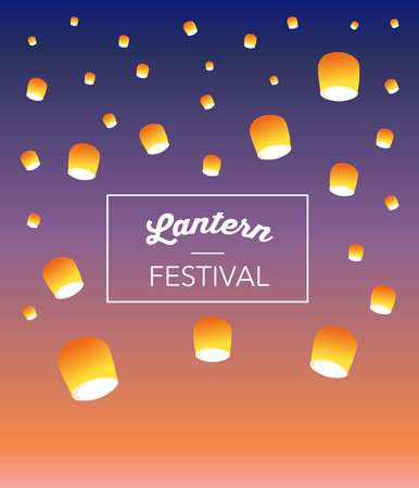 Sky Lantern Festival, Chinese, Thai and Japanese flying lanterns. Poster and banner design Illustration
