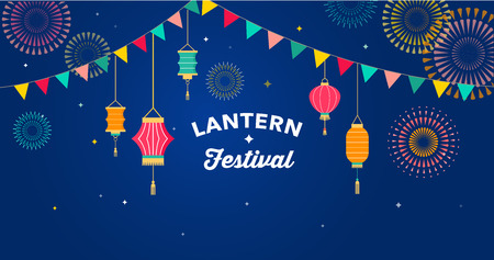 Sky Lantern Festival, Chinese, Thai and Japanese flying lanterns. Poster and banner design