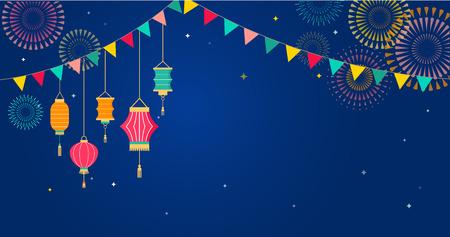 Sky Lantern Festival, Chinese, Thai and Japanese flying lanterns. Poster and banner design Illustration