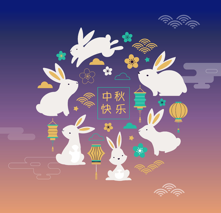Happy Mid Autumn Festival. Chuseok, Chinese wording translation Mid Autumn. Vector banner, background and poster