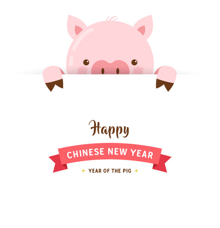 Happy Chinese new year 2019, the year of pig. Vector banner Illustration
