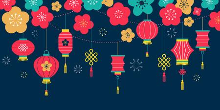 Fond de nouvel an chinois, impression de carte, modèle de bannière Vecteurs