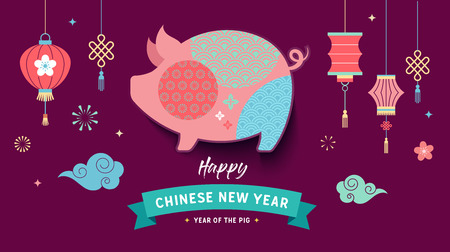 Happy Chinese new year 2019, the year of pig. Vector banner 写真素材