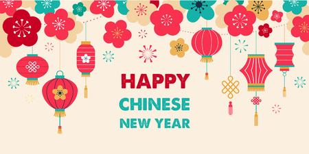 Fond de nouvel an chinois, impression de carte, modèle de bannière