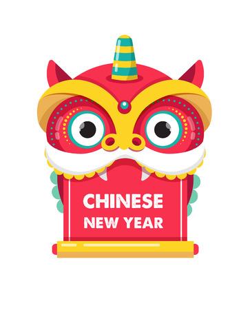 Fond de nouvel an chinois, carte de voeux avec une danse du lion, personnage de dragon rouge Banque d'images