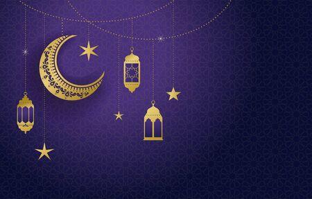 Ramadan kareem banner, greeting card . Islamic lantern and moon background. Vector illustration