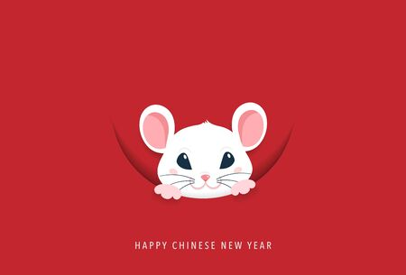 Happy Chinese new year design. 2020 Rat zodiac. Cute mouse cartoon. Vector illustration and banner concept in flat style Иллюстрация