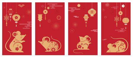 Conception de joyeux nouvel an chinois. 2020 Zodiaque du Rat. Dessin animé mignon de souris. Nouvel an lunaire japonais, coréen, vietnamien. Illustration vectorielle et concept de bannière Vecteurs