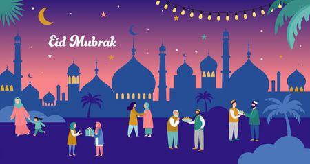 斋月卡里姆,开斋节穆巴拉克,贺卡和横幅与许多人,赠送礼物,食物。伊斯兰教节日背景。矢量图