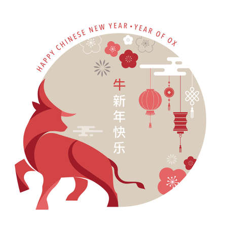 Chinese new year 2021 year of the ox, red cow, Chinese zodiac symbol. Vector background with traditional oriental decorations