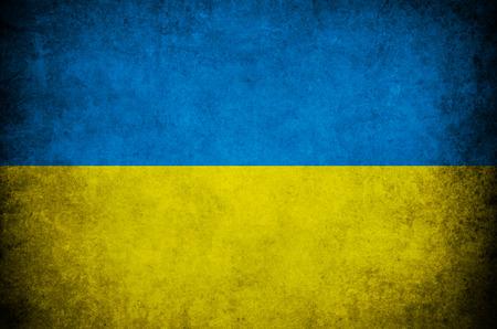 emblem of ukraine: Flag of Ukraine