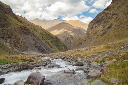 Oysor River Valley. Nature and travel. Russia, North Caucasus, Dagestan, Charodinsky District, near Chirkhalyu Fall Stock fotó