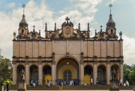 Holy Trinity Cathedral, known in Amharic as Kidist Selassie, is the highest ranking Ethiopian Orthodox Tewahedo cathedral. Ethiopia, Addis Ababa