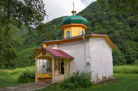 South Zelenchuksky Church. Is former Alanian church, dating to the late 10th or early 11th century. Archaeological preserve. Object of Cultural Heritage of Peoples of Russian. Karachay – Cherkessia