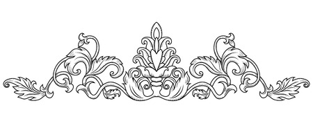 Symmetrische decoratief ornament Stock Illustratie