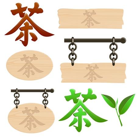 set of hieroglyphs of tea