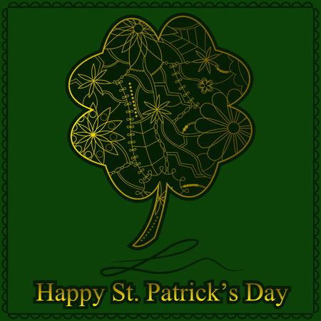 st  patrick day: Happy St Patrick Day