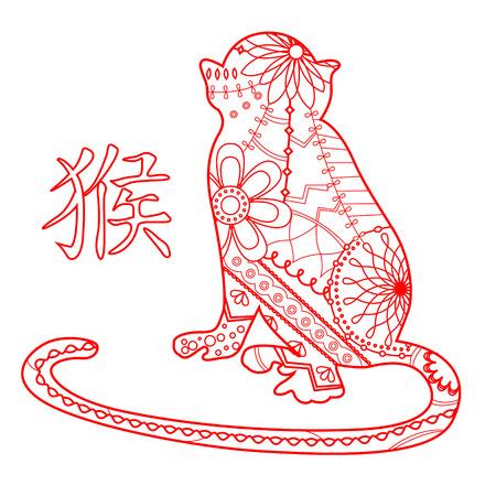 hieroglyph: White monkey with chinese hieroglyph