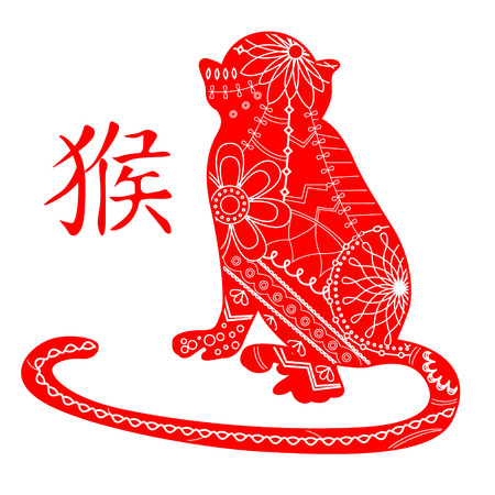 hieroglyph: Red monkey with chinese hieroglyph