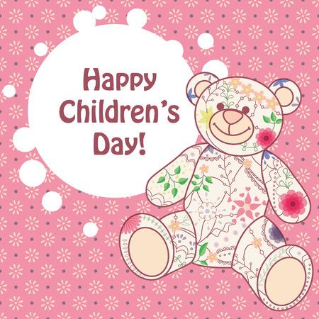 childrens day: card happy childrens day Illustration