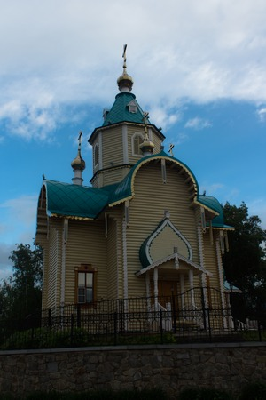 Church of John the Baptist kirov Russian Federation Editorial