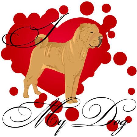 I love my chinese shar pei vector illustration Ilustrace