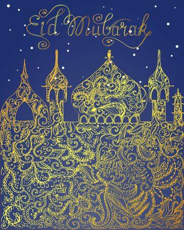 Eid mubarak card with hand drawing town silhouette Çizim
