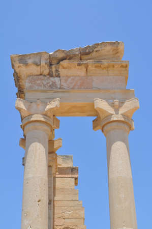 Sanctuary of Apollo Hylates Cyprus