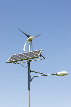 Street lighting integrated solution using solar panel and wind turbine as alternative energy power source photo