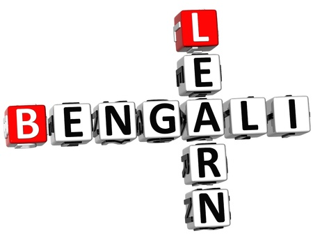 bengali: 3D Learn Bengali Crossword on white background