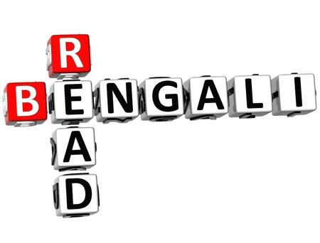 bengali: 3D Read Bengali Crossword on white background