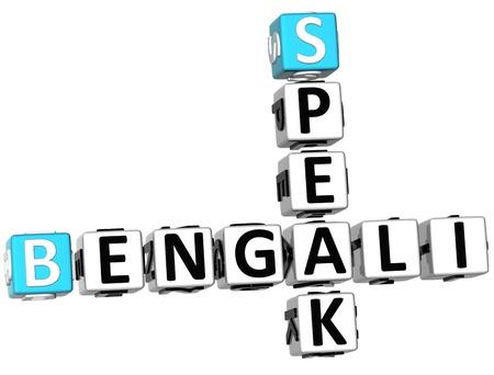 bengali: 3D Speak Bengali Crossword on white background