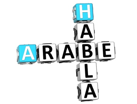 arabe: Habla árabe 3D Crucigrama sobre fondo blanco