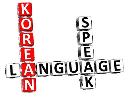 3D Spanish Language Crossword on white background Stock Photo - 11736002