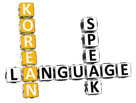 3D Spanish Language Crossword on white background photo