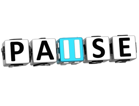 3D Pause block text over white background Stock Photo - 12309216