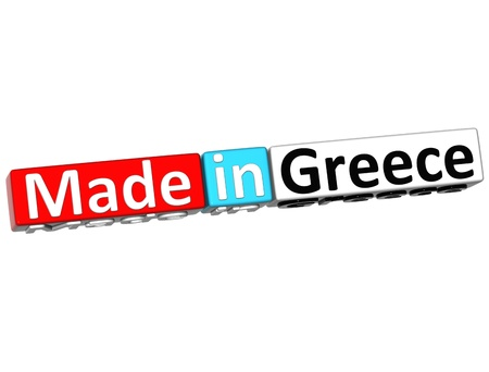 3D Made in Greece over white background  photo