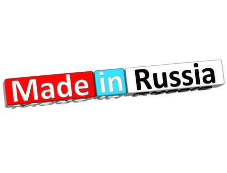 3D Made in Russia over white background  photo