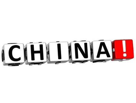 3D China Button Click Here Block Text over white background photo