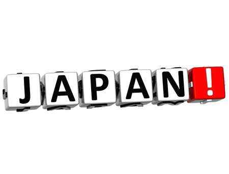 3D Japan Button Click Here Block Text over white background photo