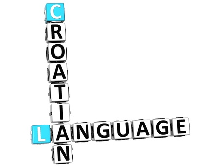 ling: 3D Croatian Language Crossword on white background Stock Photo