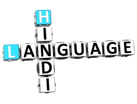 ling: 3D Hindi Language Crossword on white background