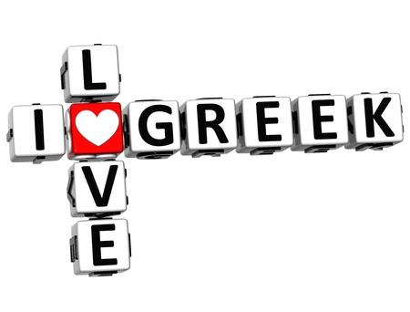 ling: 3D I Love Greek Crossword on white background