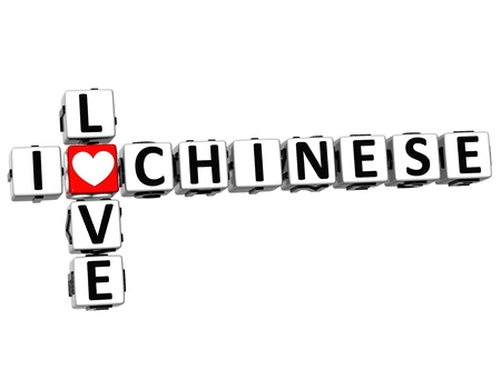 ling: 3D I Love Chinese Crossword on white background