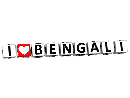 bengali: 3D I Love Bengali Button Click Here Block Text over white background Stock Photo