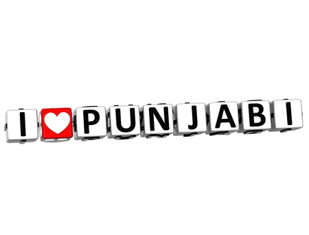 3D I Love Punjabi Button Click Here Block Text over white background photo