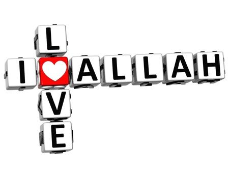god box: 3D I Love Allah Crossword on white background Stock Photo