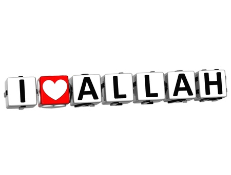 3D I Love Allah Button Click Here Block Text over white background photo